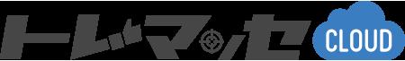 トレマッセCLOUDのサービスロゴ画像